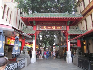 Chinatown entrance. Anyone who has visited San Francisco, will be reminded of the striking resemblance to the San Francisco Chinatown entrance. I certainly was.