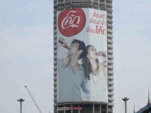 Humongous advertisements are everywhere. I think they are talking about Coca Cola here. Similarly, they have these massively big jumbotron screens on buildings similar to Tokyo and New York, where they also advertise.