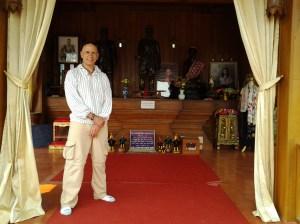 Buddhist Nam Hoo Temple.