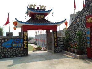 Chinese village entry way.