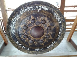 Gong at the same Mae Yen Temple. Yes, I had to hit that a couple of times too.