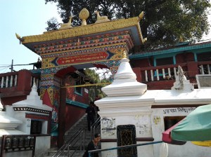 Entrance to temples and shrines.