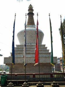 Another stupa.