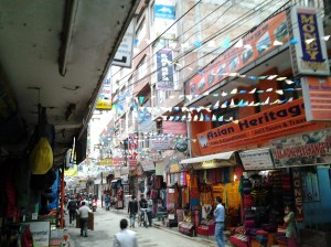 Trying to find the Friendly Pashmina Store in Thamel by my taxi driver took a bit of work, but we eventually found the store.
