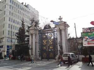 Entry gate into what is supposed to be the finest high school in Turkey. It use to be called Galata palace and is now the Galatasaray High School.