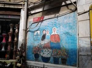 Street art near a store.