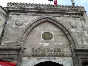 Sneak preview of the Grand Bazaar . . . I will do a post on this another time.