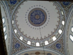 Blue ceiling, but not the Blue Mosque.