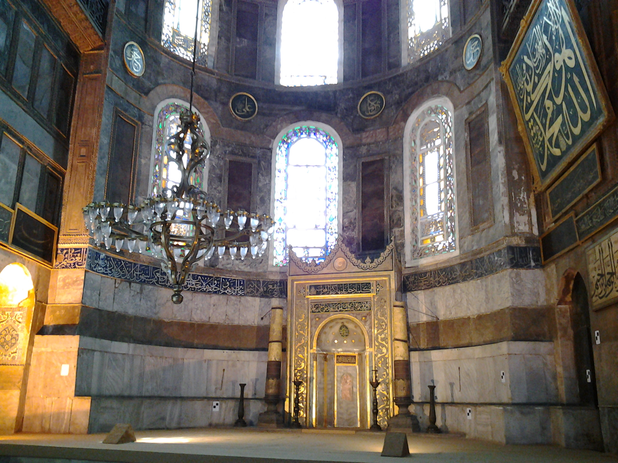 Don't Let The Lines At The Hagia Sophia Deter You From Seeing It | Around The World With Steve