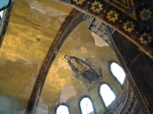 Another Christian mosaic on the church's ceiling.