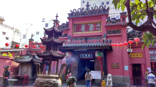 Pagoda entrance in Ho Chi Minh city.