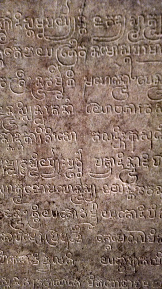 Sanskrit messages on stupas.
