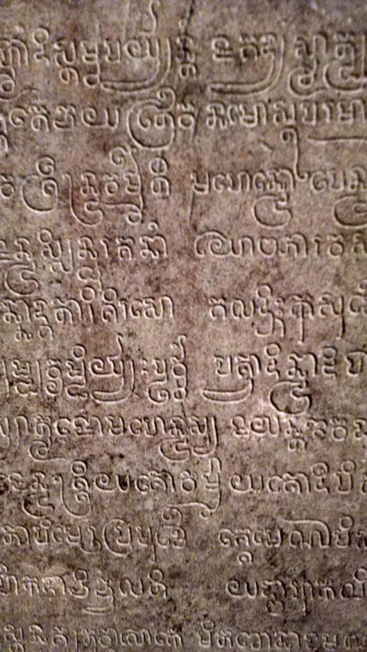Sanskrit messages on stupas.